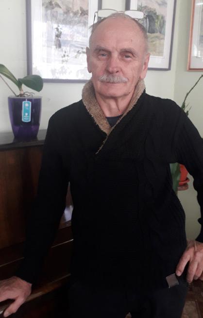 Валерий ГАЛКА