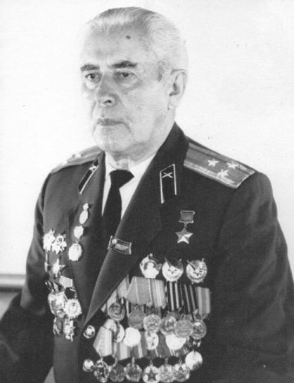 Герой Советского Союза Александр Борисович КОЗАЕВ