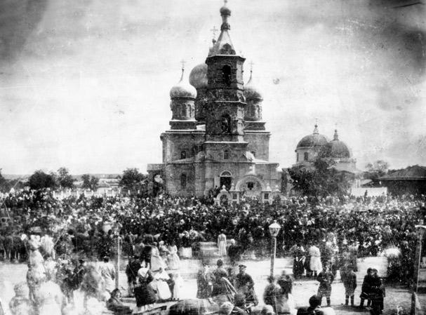 Освящение Николаевского собора 13/26 сентября 1901 года