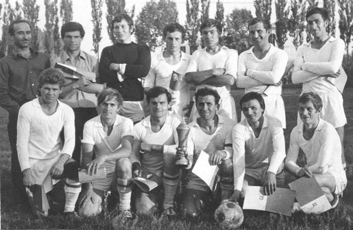 Команда «Автомобилист», 1971 г.