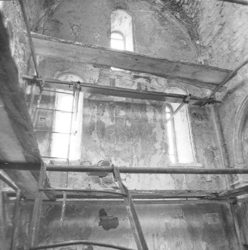 Северная сторона северного рукава Среднего храма. Общий вид, 1986 г.