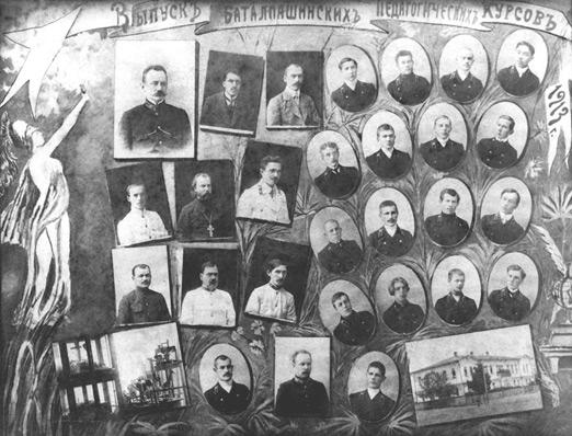Выпуск Баталпашинских педагогических курсов, 1913 г.