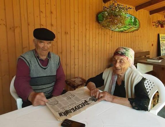 Старожилы Архыза, супруги Амырбий и Любовь ЧОТЧАЕВЫ
