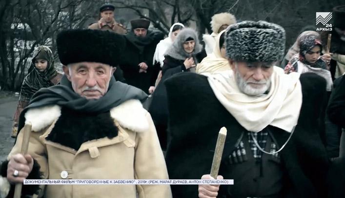 Фрагмент из документального фильма «Приговоренные к забвению»