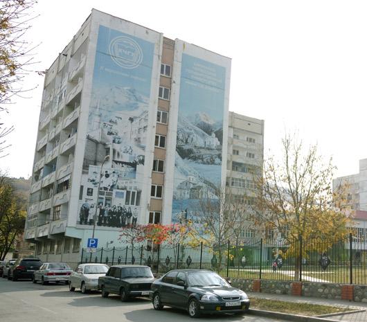 Студенческому городку КЧГУ исполнилось 33 года