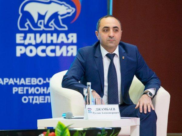 Руслан Джамбаев