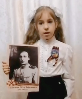 Участница акции «Помним своих героев» Валерия Мишуринская рассказывает о своем прадедушке Петре Ефимовиче Головатове
