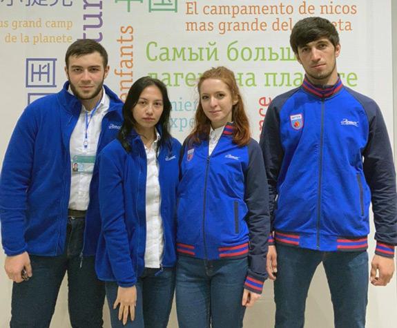 (слева направо) Динислам Ахтаов, Карина Хутова, Бэла Кенжева, Спартак Алчаков в Артеке