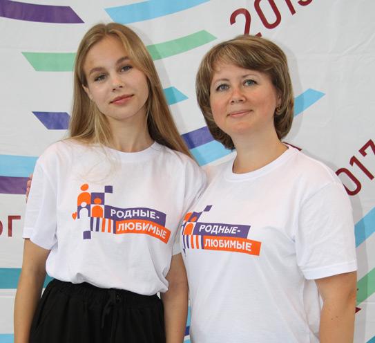 Елена и Екатерина Масленниковы