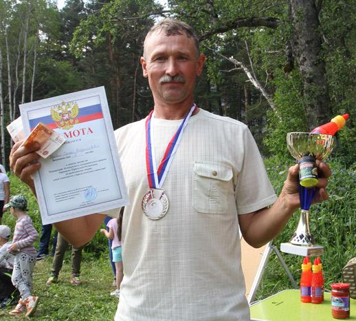 Серебряный призер соревнований Сергей Дробин